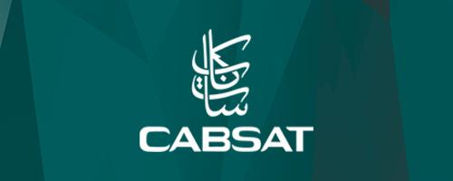 Logo CABSAT